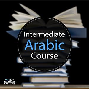 العربية-للمتوسطين