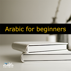 arabic-for-beginners